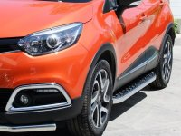 Running Boards suitable for Renault Captur from 2013-2019...