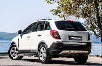 Running Boards suitable for Opel Antara 2006-2018 Ares...