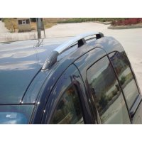 Roof Rails suitable for Citroen Nemo from 2007 - 2015...