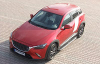 Running Boards suitable for Mazda CX3 from 2015 Ares...