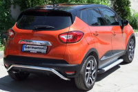 Running Boards suitable for Renault Captur from 2013...