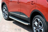 Running Boards suitable for Audi Q2 from 2016 Ares chrome...